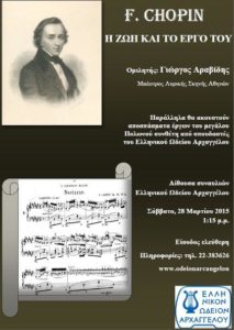 F. CHOPIN  LIFE AND HIS WORK