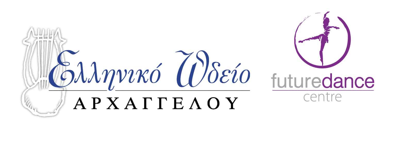 Ελληνικό Ωδείο Αρχαγγέλου
