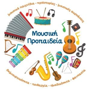 Music classes for toddlers and children