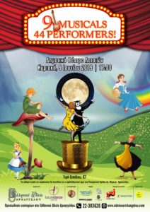 9  musicals – 44 performers